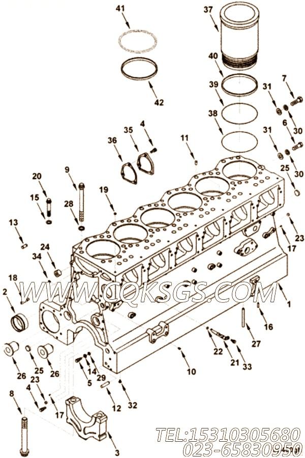 175830碗形塞,用于康明斯KTA19-G2(M)柴油机基础件组,【船舶用】配件