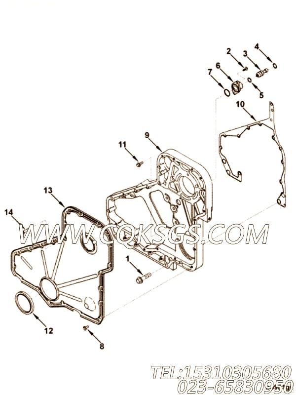 【齿轮罩】康明斯CUMMINS柴油机的3971264 齿轮罩