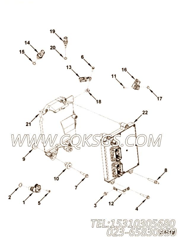 Module, Electronic Control