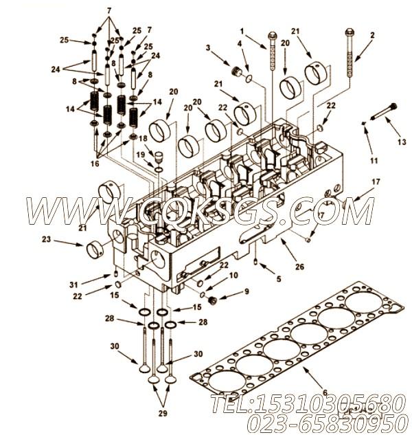 【进汽阀】康明斯CUMMINS柴油机的4965868 进汽阀