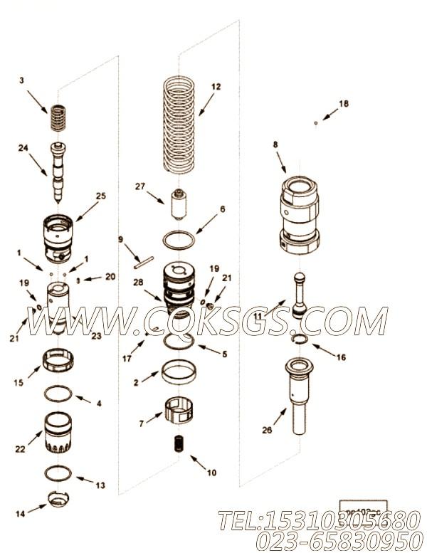 【喷油器柱塞耦合】康明斯CUMMINS柴油机的4002136 喷油器柱塞耦合