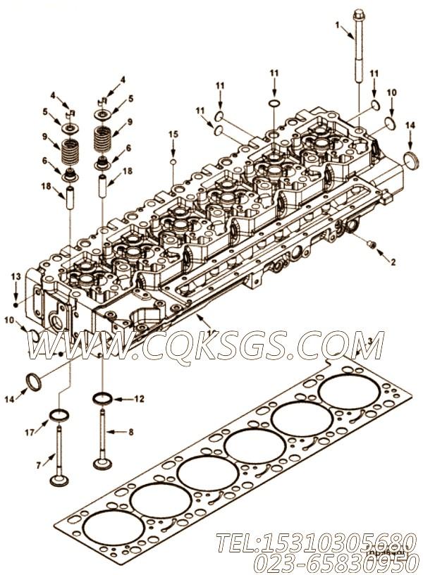 【C3945094】碗形塞 用在康明斯柴油发动机