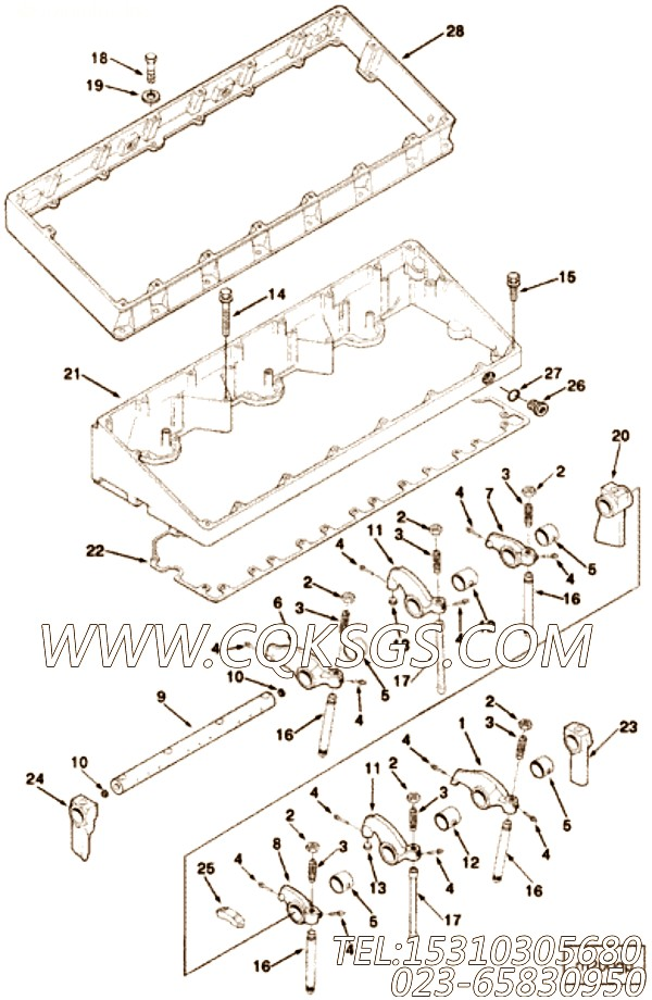 Gasket, Rkr Lever Housing