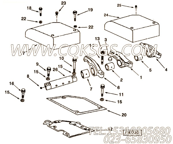 Bushing, Injector Lever