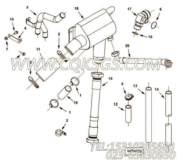 【柔性软管】康明斯CUMMINS柴油机的4101225 柔性软管