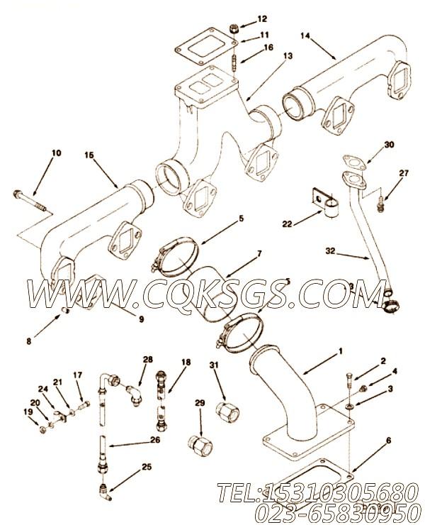 Manifold, Exhaust