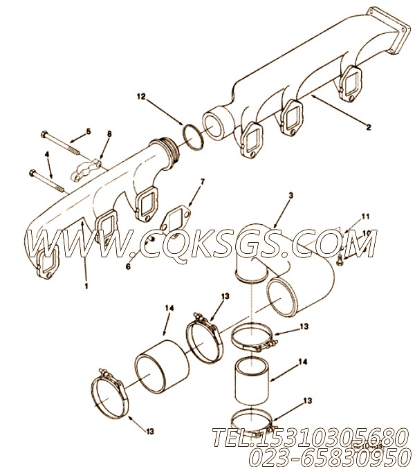 Clamp, Exhaust Manifold