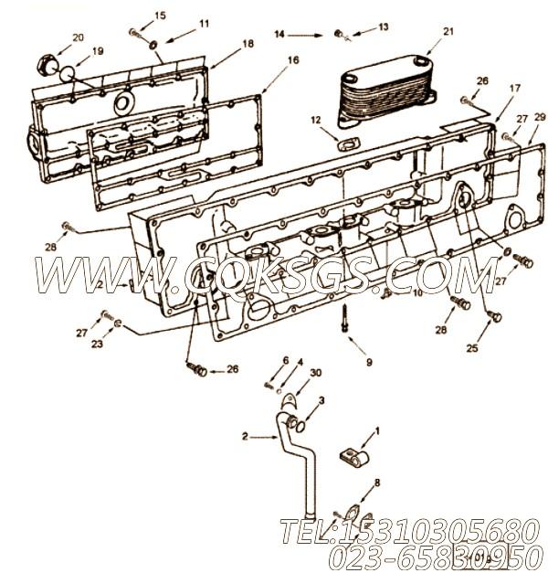 【盖板】康明斯CUMMINS柴油机的3201884 盖板