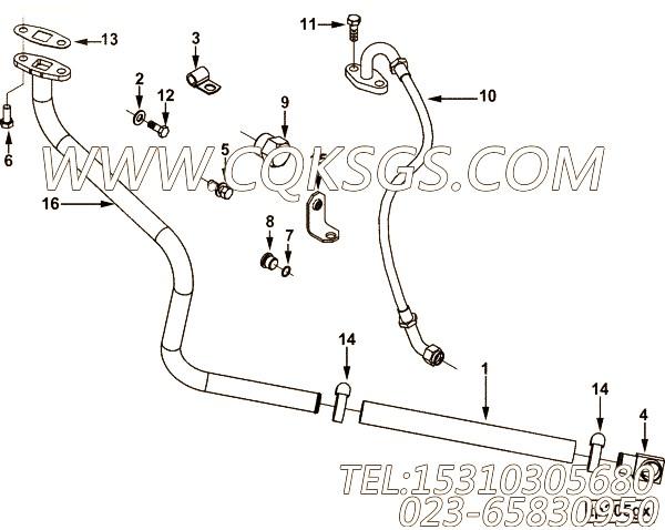 【柔性软管】康明斯CUMMINS柴油机的3253143 柔性软管