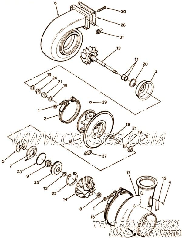 Kit, Turbo Repair