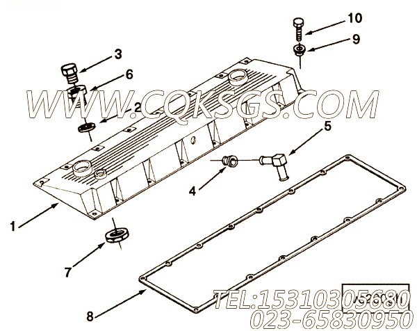 Gasket, Rocker Lever Cover