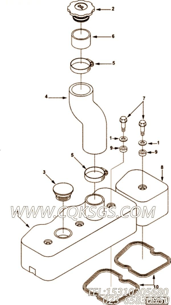 【加油口盖】康明斯CUMMINS柴油机的3863954 加油口盖