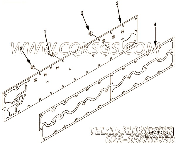 Gasket, Wtr Header Cover