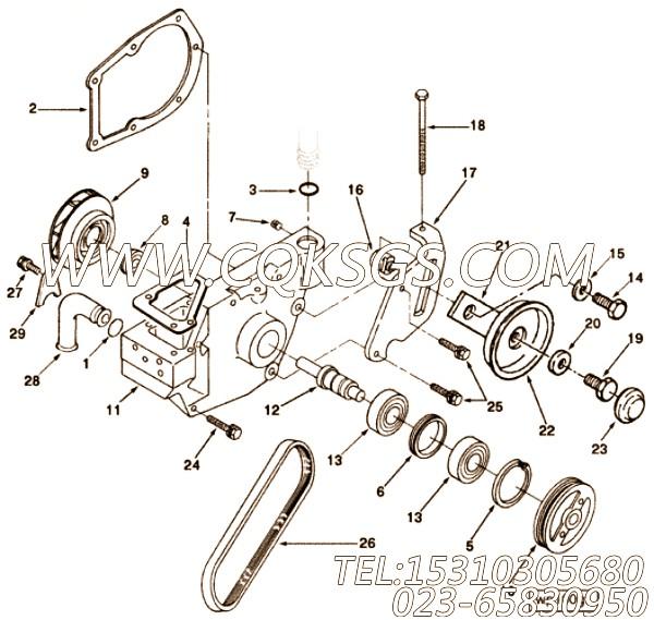 【惰轮支架】康明斯CUMMINS柴油机的3046860 惰轮支架