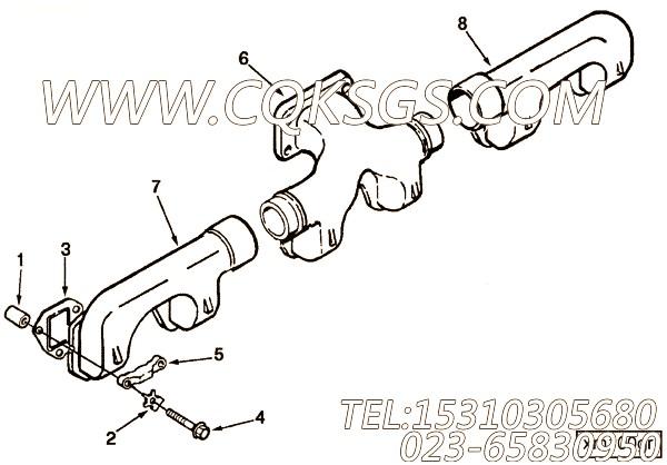 Gasket, Exhaust Manifold
