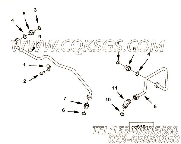 【4999906】空压机进水管 用在康明斯柴油机