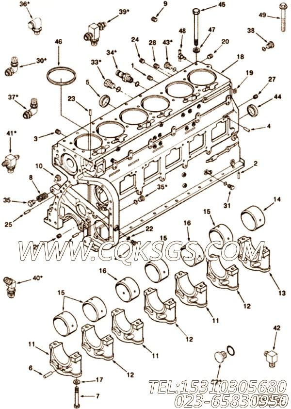 147416碗形塞,用于康明斯KTA19-G4(M)柴油机基础件(船检)组,【轮船用】配件