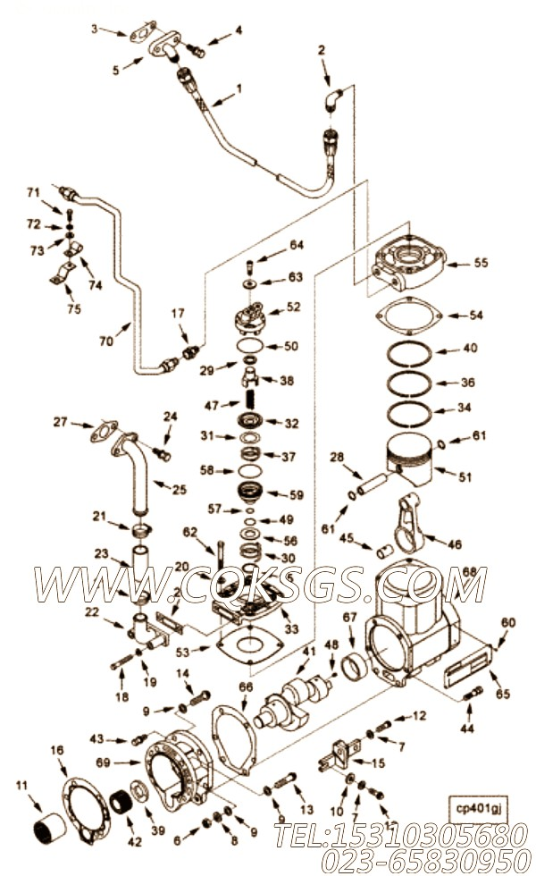 Gasket, Air Compressor