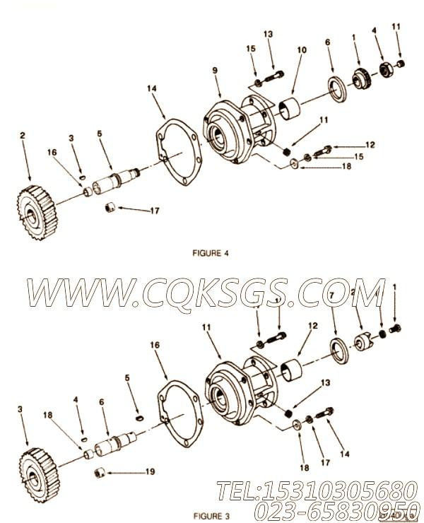 3009512辅助驱动支撑,用于康明斯KTA19-G2(M)柴油机燃油泵驱动组,【船舶机械】配件