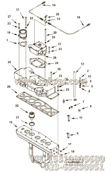crosshomega outlet  water outlet