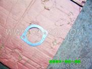 3001305水管接头衬垫,用于康明斯KTA19-P425主机进气管组,更多【消防泵】配件报价