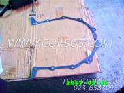 3005940后齿轮室衬垫,用于康明斯KTA38-G5动力后齿轮室组,更多【发电用】配件报价
