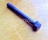 3010597带垫螺栓,用于康明斯NTC-350柴油机机油冷却器组,更多【德工冷再生机】配件报价