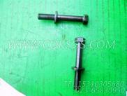 3011714带垫螺栓,用于康明斯NT855-C280主机发动机前支架组,更多【铣刨机】配件报价