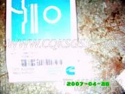 3016760连杆轴瓦,用于康明斯M11-C225柴油机性能件组,更多【华菱俄罗斯牵引车】配件报价
