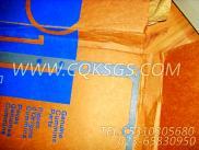 3011580中冷器盖衬垫,用于康明斯KTA38-C1200柴油发动机性能件组,更多【抽沙船动力】配件报价