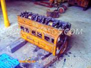 3032187气缸体,用于康明斯NTCR-290发动机基础件组,更多【宝鸡南车GC220轨道车】配件报价