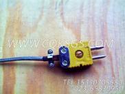 3036575热电偶,用于康明斯KTA19-M600主机仪表板总成组,更多【船舶用】配件报价
