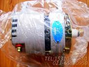 3016627交流发电机,用于康明斯NT855-C280动力充电发电机组,更多【渣罐车】配件报价