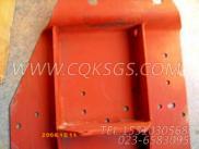3044632空滤器支架,用于康明斯NTA855-G4动力空气滤清器组,更多【电力】配件报价