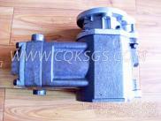 3018534空压机,用于康明斯NTA855-G2柴油发动机空气压缩机组,更多【发电机组】配件报价