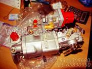 【燃油泵盖】康明斯CUMMINS柴油机的3075525 燃油泵盖