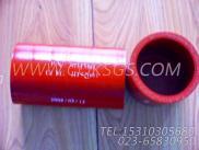3031560软管,用于康明斯NT855-C310柴油发动机机油冷却器组,更多【高空作业车】配件报价
