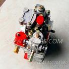 3165979弹簧垫圈,用于康明斯NTA855-C400柴油发动机发动机散件组,更多【华菱俄罗斯牵引车】配件报价
