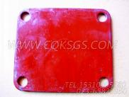 3200783盖板,用于康明斯KTA19-G3(M)动力进气管组,更多【轮船用】配件报价