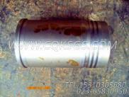 3202240气缸套,用于康明斯KTA19-C450发动机基础件组,更多【沥青混凝土拌和设备】配件报价
