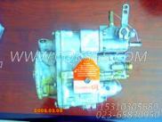 3262033燃油泵总成,用于康明斯NTA855-C360柴油机燃油泵总成组,更多【固井水泥车】配件报价