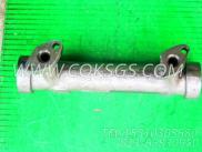 3325978中出水管,用于康明斯NT855-C280动力出水管组,更多【拌和机】配件报价