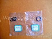3046201O型圈,用于康明斯KTA19-C525柴油机手孔盖组,更多【混沙撬】配件报价