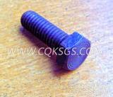 165006六角螺栓,用于康明斯KT38-P780动力基础件组,更多【应急水泵机组】配件报价