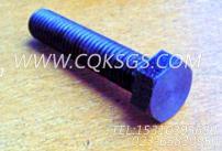166777六角螺栓,用于康明斯NTC-290柴油发动机风扇布置组,更多【内一机推土机】配件报价