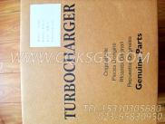 【柴油机6CTA8.3-G1的增压器组】 康明斯增压器报价,参数及图片