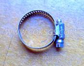 43828A软管卡箍,用于康明斯NTA855-G2柴油发动机散热器组,更多【动力电】配件报价