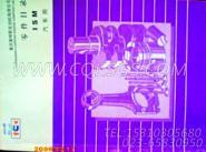 3166144ISM零件图册(汽车用),用于康明斯ISM-450柴油机资料组,更多【船舶用】配件报价