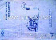 3166149发电机组操作及保养手册,用于康明斯NTA855-G2-CE170主机世纪星随机资料组,更多【泰安航天修井机】配件报价