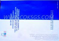 3166107滤清器使用说明书,用于康明斯KTA19-G4发动机随机资料组,更多【柴油发电】配件报价